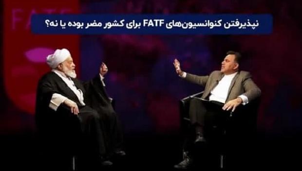 آیا پیوستن به FATF به نفع ایران است؟/ عباس آخوندی و مصباحی مقدم پاسخ می دهند