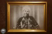 علت جفت کردن کفش بعضیها به وسیله میرزا جواد آقا ملکی تبریزی