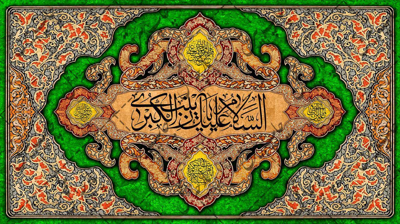 دانلود مداحی رحلت حضرت زینب سلام الله علیها/ میثم مطیعی