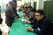 ۲۵۰ هزار تعرفه رای در سبزوار توزیع شد