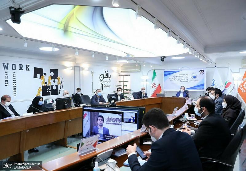 رونمایی از شبکه ملی بهرهوری ایران