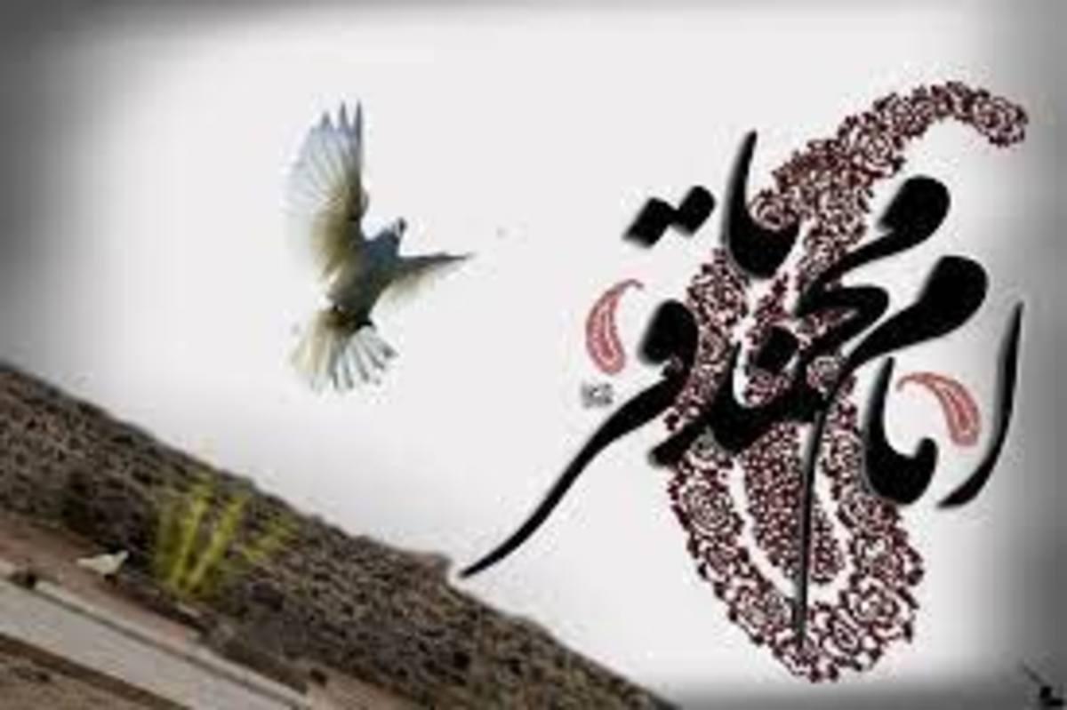 دانلود مداحی شهادت امام باقر علیه السلام/ میثم مطیعی