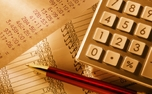 آیا افزایش حقوق سال آینده متناسب با نرخ تورم خواهد بود؟