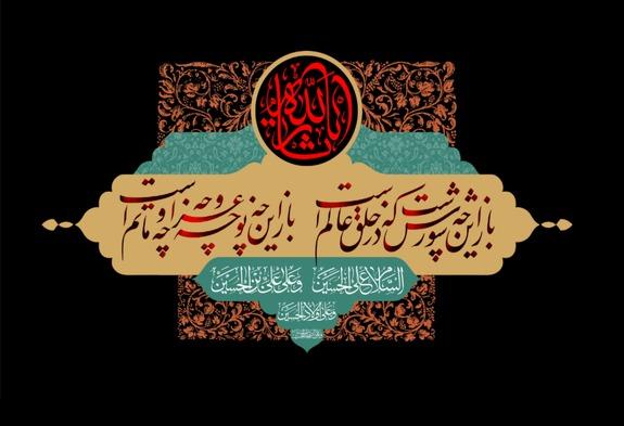 روضه جانسوز «عرش بر زمین افتاد»/ استاد حسین انصاریان