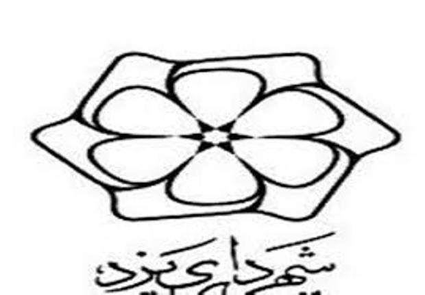 استعفای شهردار یزد، در هفته جاری بررسی می شود