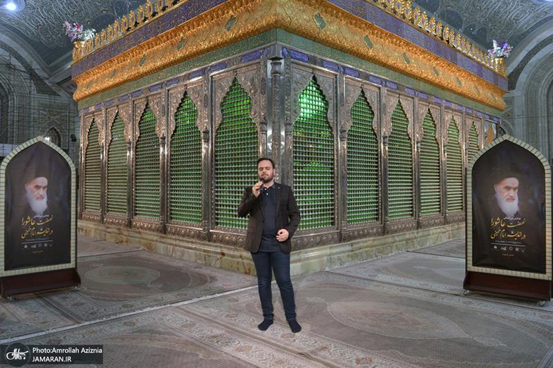 همایش بین المللی مجازی«نهضت عاشورا در اندیشه امام خمینی(س)»
