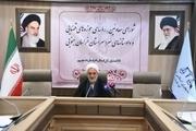 ۲۳۸ دادرسی آنلاین در خراسان جنوبی برگزار شد