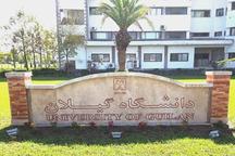 پذیرش دانشجویان علاقمند کشور در دانشگاه گیلان در ترم تابستان