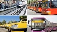 تمدید تعطیلی قطار شهری و اتوبوسرانی تا ۲۲ فروردین