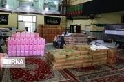 بسته های حمایتی در اسلامشهر با مجوز قرارگاه امام حسن مجتبی(ع) توزیع می شود