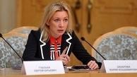 واکنش روسیه به تهدید آمریکا سردار قاآنی