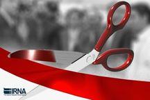 افتتاح ۳طرح خدماتی و تولیدی در نکا