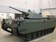 تانک هوشمند و زرهی کنترل از راه دور تولید شد