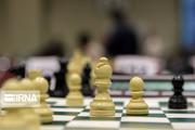 مسابقات شطرنج آنلاین خراسان رضوی برگزار شد