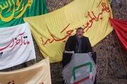 سردار جلالی: شهادت سردار سلیمانی باعث تقویت روحیه انقلابی در منطقه شد