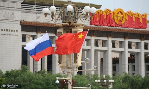 نزدیکی پکن-مسکو در بحبوحه سروصدای رسانه های آمریکایی