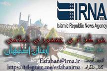 مهمترین برنامه های خبری در پایتخت فرهنگی ایران ( 12 آبان)