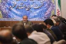 900 واحد تولیدی اصفهان مشمول دریافت تسهیلات بسته حمایتی دولت شدند