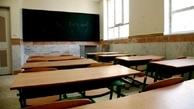تعطیلی برخی مدارس آذربایجانشرقی در روز سهشنبه