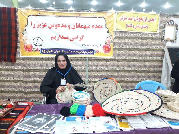 نمایشگاه صنایع دستی مددجویان بهزیستی شوش گشایش یافت