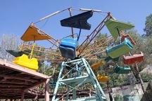 پارک های خاکستری اسباب بازی های فراموش شده