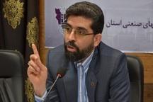 معاون وزیر صمت: ممنوعیت واردات کالا به 1530 قلم افزایش می یابد