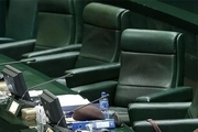 مجلس یازدهم در بهبود معیشت موثر باشد  لزوم استفاده از نخبگان