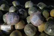 ۹۳۲ کیلوگرم مواد مخدر در خراسان جنوبی کشف شد
