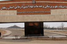 فضا، مشکل اصلی توسعه آموزش دانشگاه علوم پزشکی زنجان است