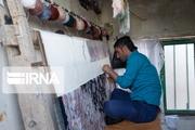 فعالیت ۳۶ هزار هنرمند صنایع دستی در لرستان