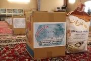 اهدای ۳۰۰ میلیون ریال بسته معیشتی به همت کارکنان یگان ویژه آذربایجانغربی
