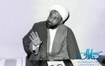 حکم انتصاب شهید قدوسی به دادستانی کل انقلاب اسلامی