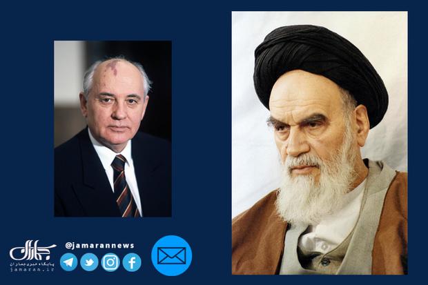 نامه امام به گورباچف و پیشبینی معجزه گونه که جهان را شگفت زده کرد