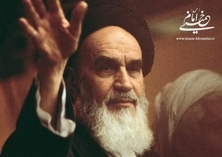 Obedience to God gives ample pleasure, Imam Khomeini explained