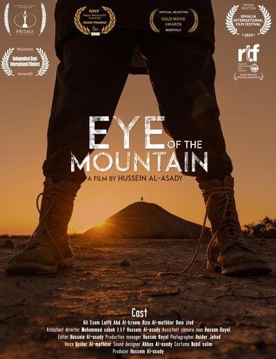 اکران ۶ فیلم کوتاه کشور عراق در منطقه آزاد اروند