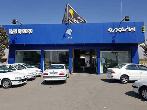 قیمت سه محصول ثبت نامی ایران خودرو