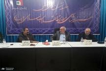 نسبت مشکلات امروزین جامعه ایران با انقلاب اسلامی