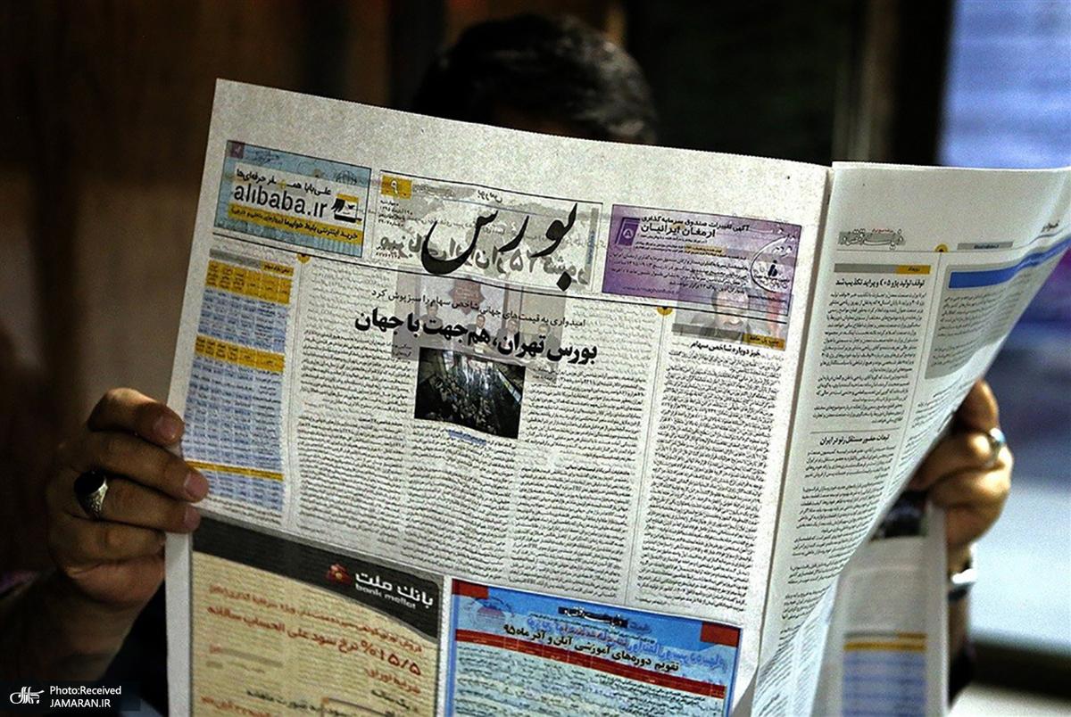چرا شاخص بورس امروز 23 مرداد منفی شد؟/ رقم معاملات بازار بورس به 9 هزار میلیارد تومان رسید