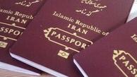 روادید الکترونیکی زیارتی و گردشگری غیرفعال شد