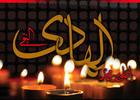 مداحی شهادت امام هادی علیه السلام/ میثم مطیعی+ دانلود