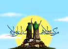 شادمانه عید غدیر/ حسین سیب سرخی