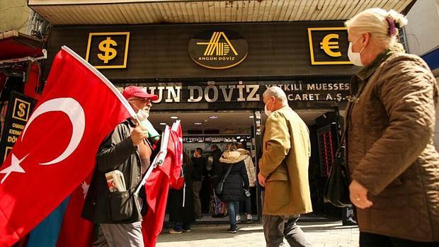 سقوط لیر ترکیه