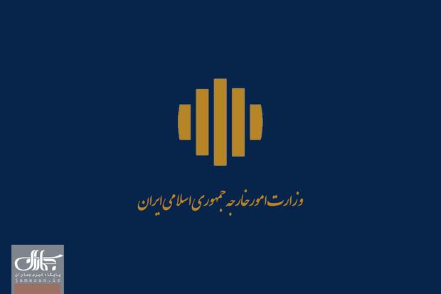 خبر نامه وزارت خارجه به رهبر انقلاب تکذیب شد