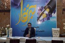 ۴۳۲واحد مسکن مهر استان مرکزی بلا تکلیف است