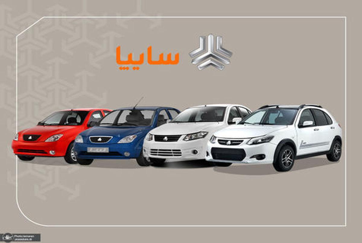 قیمت محصولات سایپا 30 خرداد 1400 + جدول