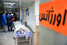 درگیری خونین همراهان بیمار در بیمارستان نهاوند  مرگ جوان 27 ساله و مجروح شدن 3 نفر