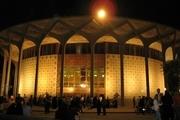 تعطیلی مجموعه تئاتر شهر در 3 مهر ماه