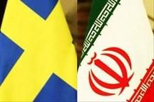 سوئد سفیر ایران را فراخواند