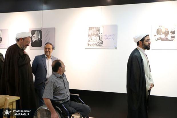 همایش تبیین اندیشه امام خمینی