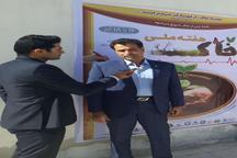 طرح همیار خاک در مدارس جنوب کرمان برگزار شد